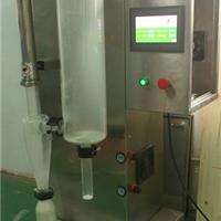 供应多种款式小型实验室专用喷雾干燥机价格