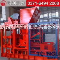 天津/重庆水泥砖机生产商/视频/多少钱