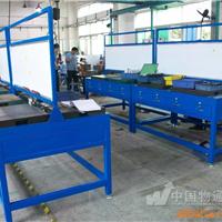 供应模具工作台,模具工作桌,钢板模具台