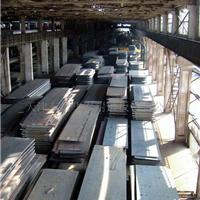 天津耐磨钢板销售有限公司