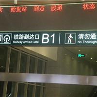郑州市恒辉标识设计制作有限公司