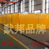 供应焊接防护屏,电焊隔断帘