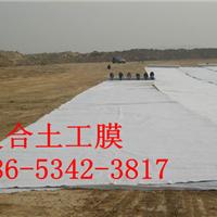 供应500克防渗土工布多少钱一平米