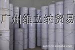 环氧树脂配套低份子聚酰胺固化剂