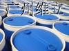 E44环氧树脂配套T31固化剂