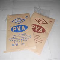 树脂专用25公斤牛皮纸包装袋