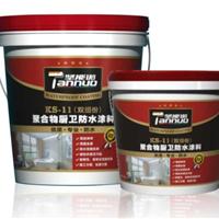 供应防水涂料、堵漏材料及瓷砖胶等产品