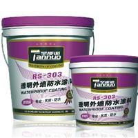 供应防水涂料、透明外墙防水涂料等产品。