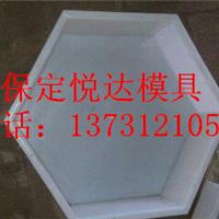 供应异形路沿石塑料模新品【带图;样品】