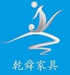 至华零度空间(香港)有限公司