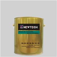 供应超级耐候氟碳漆