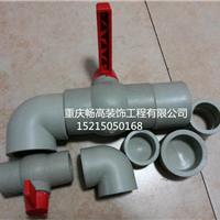 供应50 63PPR管材管件球阀弯头