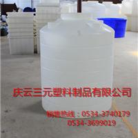 供应德州2T塑料桶2立方塑料桶2吨塑料桶厂家