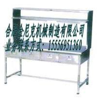 供应沈阳大连不锈钢器械检查打包台