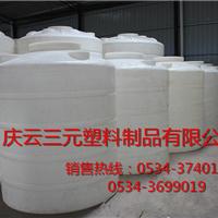 庆云三元塑料制品有限公司
