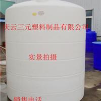 化工耐酸碱5吨塑料桶3立方储罐2T水箱