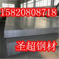 供应TS250GD Z镀锌板