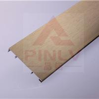 供应品铝地脚线 工程专用6cm香槟地脚线