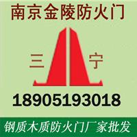 南京金陵消防器材有限公司