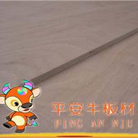 平安牛板材加长加宽家具胶合板9mm多层板