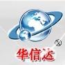 江苏华信达特钢科技有限公司