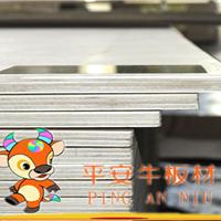 平安牛板材E1多层板加长加宽家具板18mm