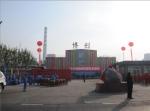 昆山博创纳米材料销售有限公司