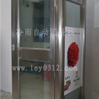 南昌ATM机防护罩萍乡宜春银行提款机安全舱