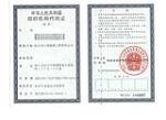 杭州勇旺顺装饰工程有限公司