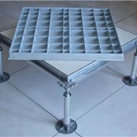 供应森迈全铝防静电地板 高档次机房  地板