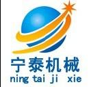 靖江宁泰机械制造有限公司