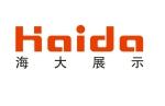 深圳市海大广告设计有限公司