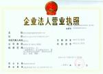 徐州润煤机械制造有限公司