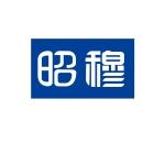 上海昭穆工业科技有限公司