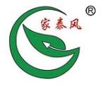 广州市家泰环境科技有限公司