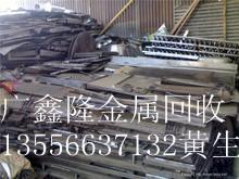 东莞废铜回收公司