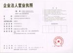 上海辉森木业有限公司