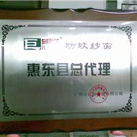 供应广州授权牌 加盟牌