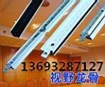 环球视野(北京)科贸有限公司