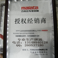 供应香港标识牌制作 金属牌制作 香港授权牌