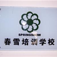 供应广州公司牌匾