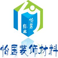 怡居经典(北京)装饰材料有限公司