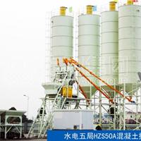 供应【方圆HZS50-CP1000】混凝土搅拌站