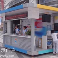 买套售货亭在德阳市做小生意的话能赚多少呢