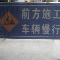 供应道路标识牌
