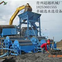 供应选铁沙设备