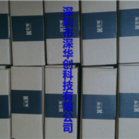 ��Ӧ���H7710 CDMA DTU H7710 GPRS