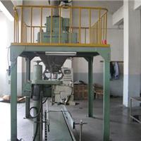 供应颗粒包装机,粉末定量包装秤