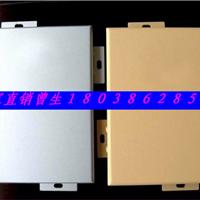 广东十大品牌外墙铝单板生产厂家