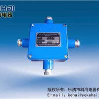 供应JHH-4矿用本安电路用分线盒价格